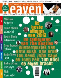 Heaven_88_cover