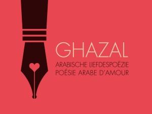 moussem_ghazal_web